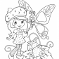Strawberry shortcake with butterfly